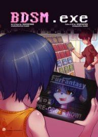 Cover BDSM.EXE