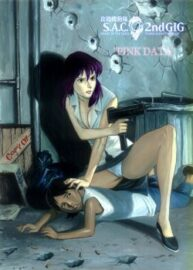 Cover Ghost In The Shell Pink Data